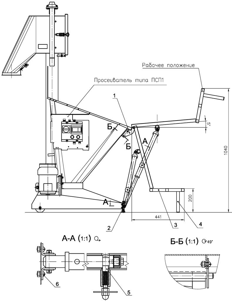 ПСП11-2