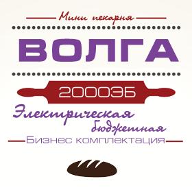 2000ЭБ