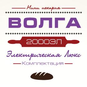 2000ЭЛ