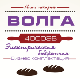 4000ЭБ