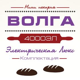 4000ЭЛ