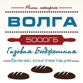 5000ГБ