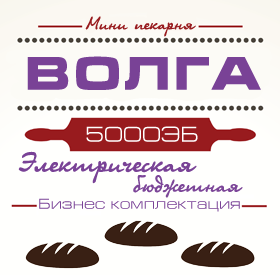 5000ЭБ