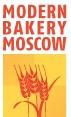 22-я Международная специализированная выставка для хлебопекарного и кондитерского рынка Modern Bakery Moscow 2016