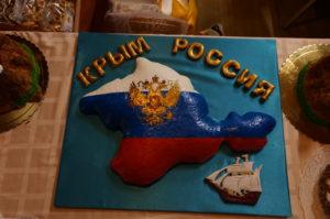 II Черноморский Форум по хлебопечению