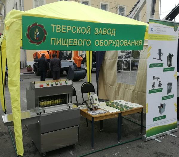 ТвЗПО принял участие в выставка приуроченная ко дню Машиностроителя