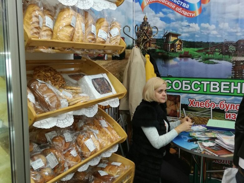ТвЗПО - WorldFood Moscow 2016