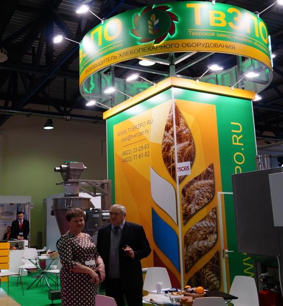 Тверские производители отличились на выставке в Москве