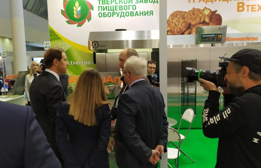 Министр промышленности Мантуров Д.В. на выставке Агропродмаш 2019 посетил стенд ТвЗПО