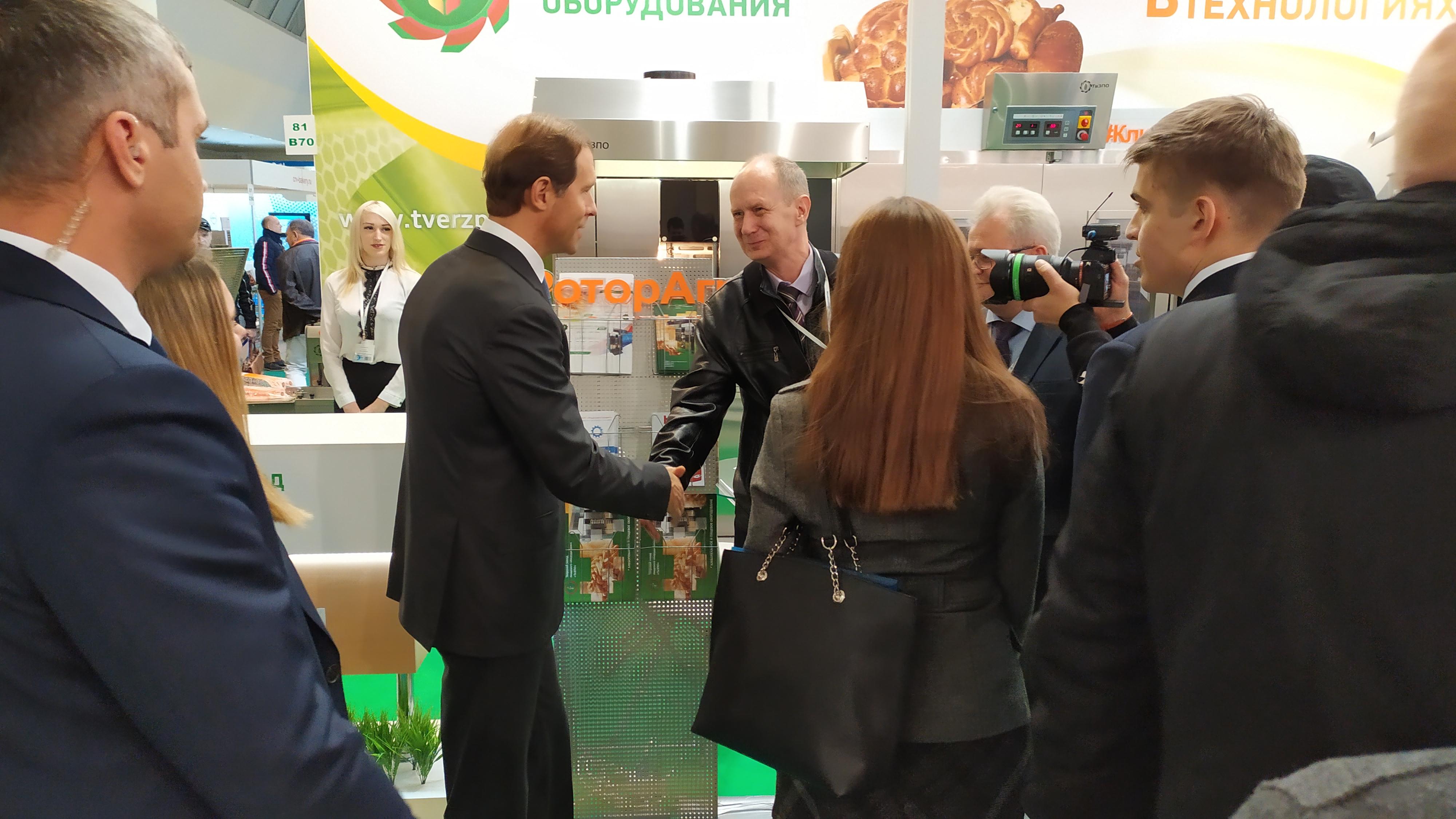 Высокое качество тверской продукции отметил Министр промышленности и торговли РФ Денис Мантуров на выставке «Агропродмаш-2019»