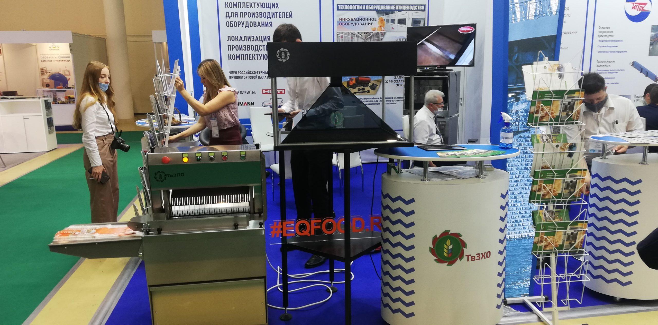 Оборудование ТвЗПО - АгроПродМаш 2020