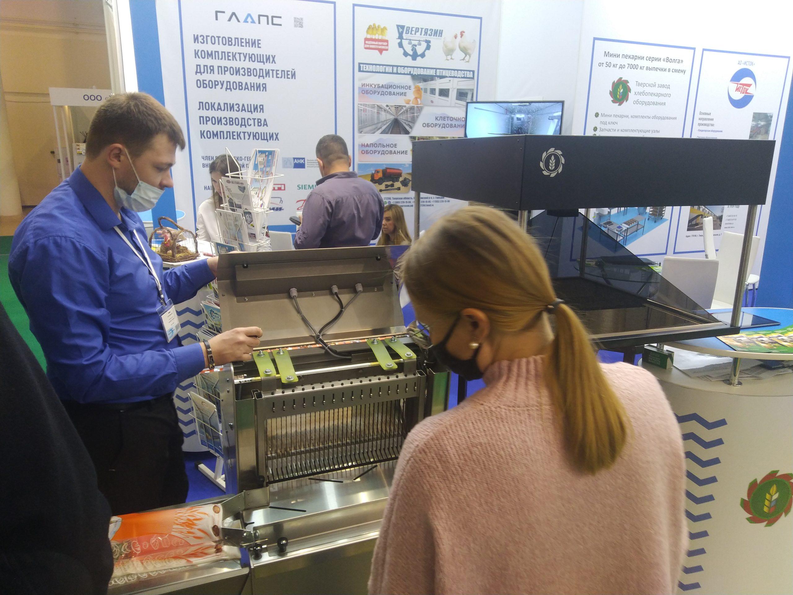 Хлеборезательная машина Агро-Слайсер демонстрация работы - АгроПродМаш 2020